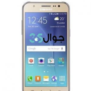Samsung Galaxy J5 Duos 2016