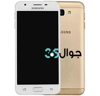 Samsung Galaxy J5 Prime 2016