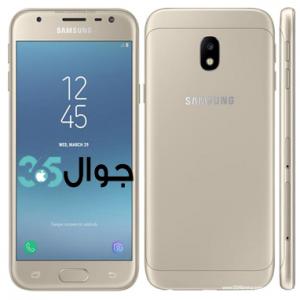 (Samsung Galaxy J3 (2017