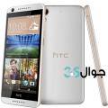 +HTC Desire 626G