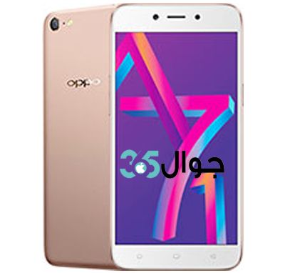 (Oppo A71 (2018