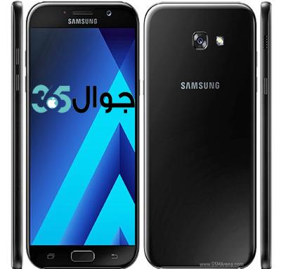 2843b5045 سعر ومواصفات (Samsung Galaxy A7 (2017 ومميزاته وعيوبه