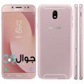 (Samsung Galaxy J7 (2017