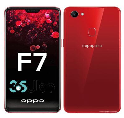 سعر ومواصفات Oppo F7 ومميزاته وعيوبه